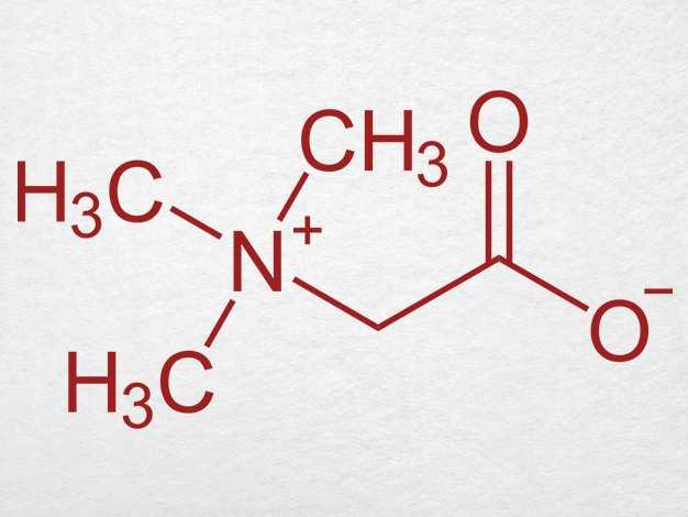 Betaine Hydrochloride là gì