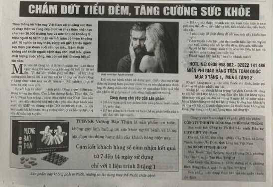 Truyền thông báo chí về Vương Bảo Thận